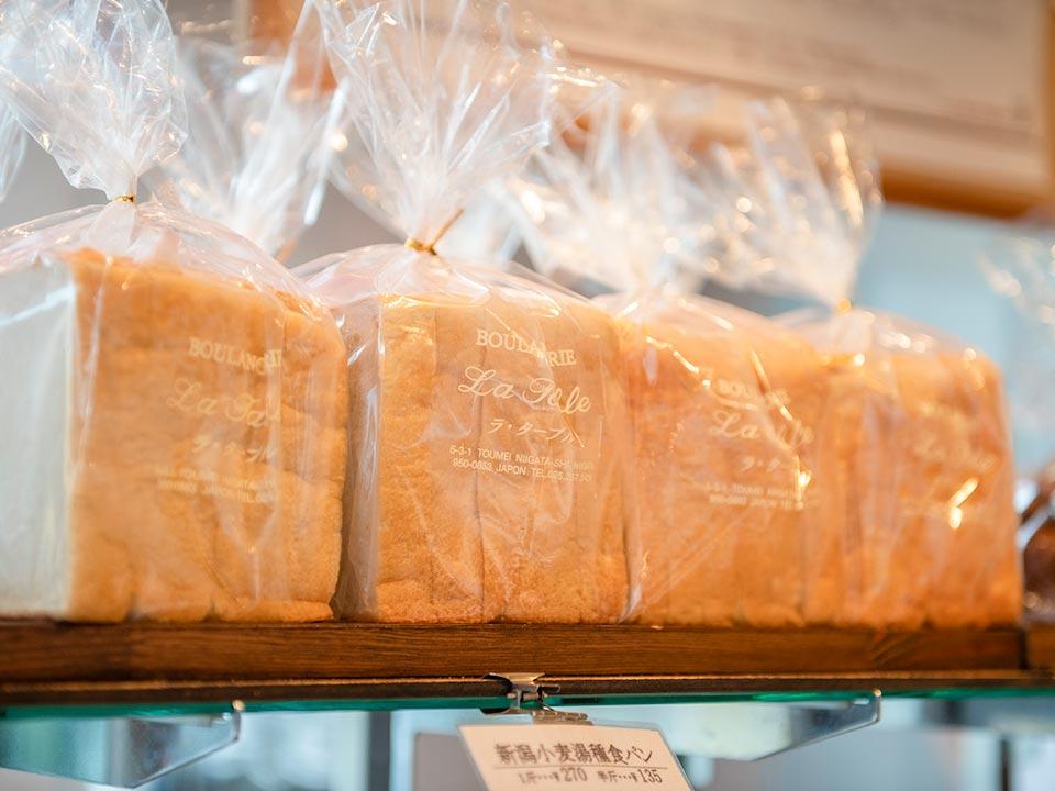 ランコントルにあるパン